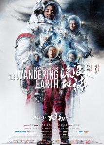 Netflix, Çin'in Hit Bilim Kurgu Filmini Satın Aldı!